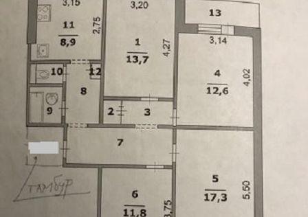Продаётся 4-комнатная квартира, 86.2 м²