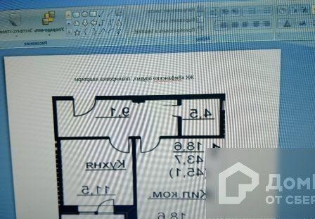 Продаётся 1-комнатная квартира, 84 м²