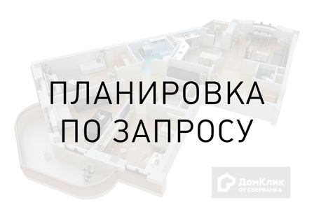 Продаётся 5-комнатная квартира, 360 м²