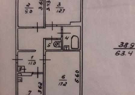 Продаётся 3-комнатная квартира, 63.4 м²
