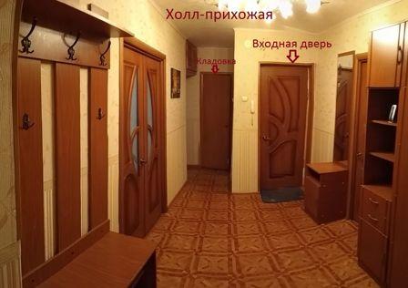 Продаётся 4-комнатная квартира, 86 м²