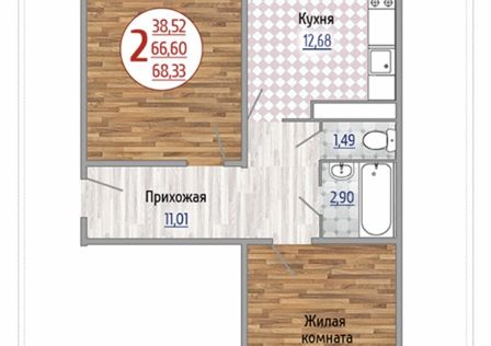 Продаётся 2-комнатная квартира, 68.3 м²