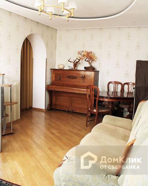 Продаётся 4-комнатная квартира, 98.5 м²