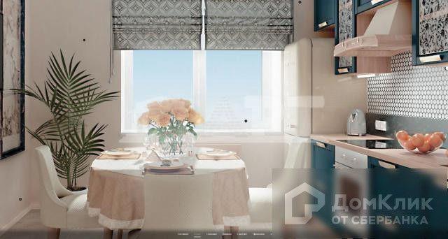 Продаётся 1-комнатная квартира, 66 м²