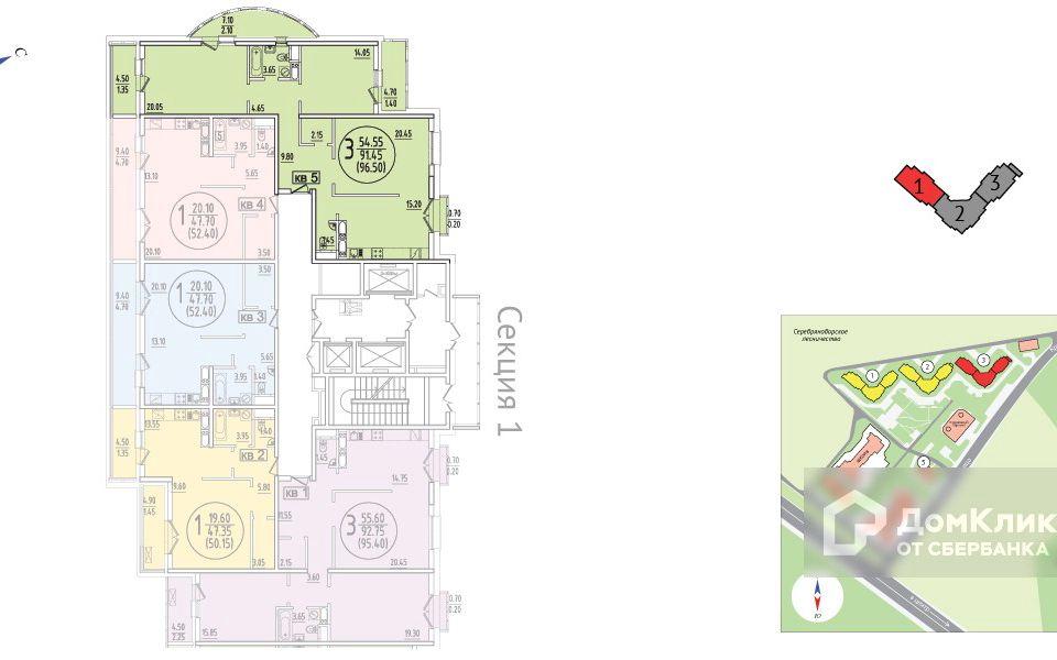Продаётся 3-комнатная квартира, 101.6 м²