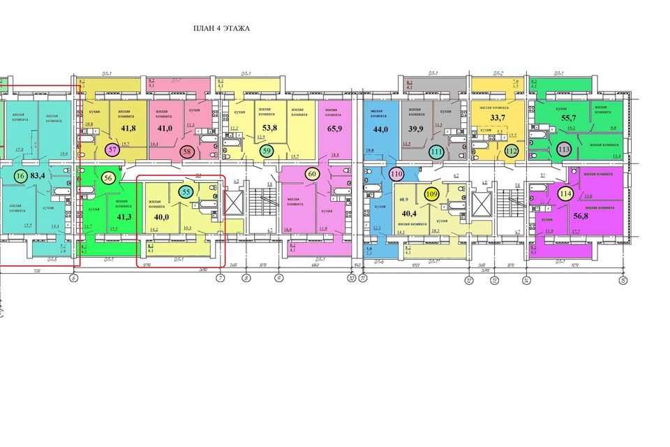 Продаётся 3-комнатная квартира, 83.9 м²