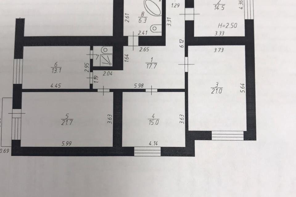 Продаётся 4-комнатная квартира, 111 м²