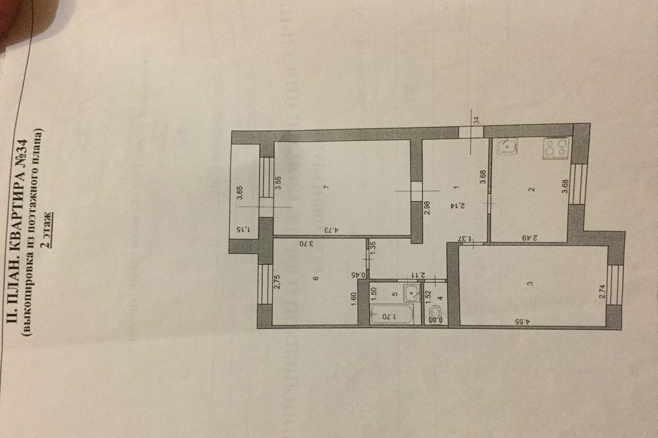 Продаётся 3-комнатная квартира, 62.5 м²