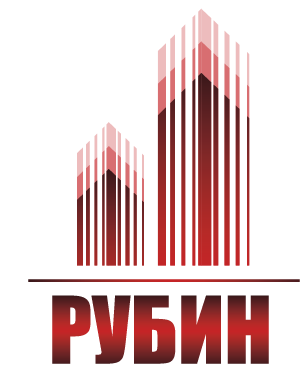 Застройщик «РУБИН ИНВЕСТ»