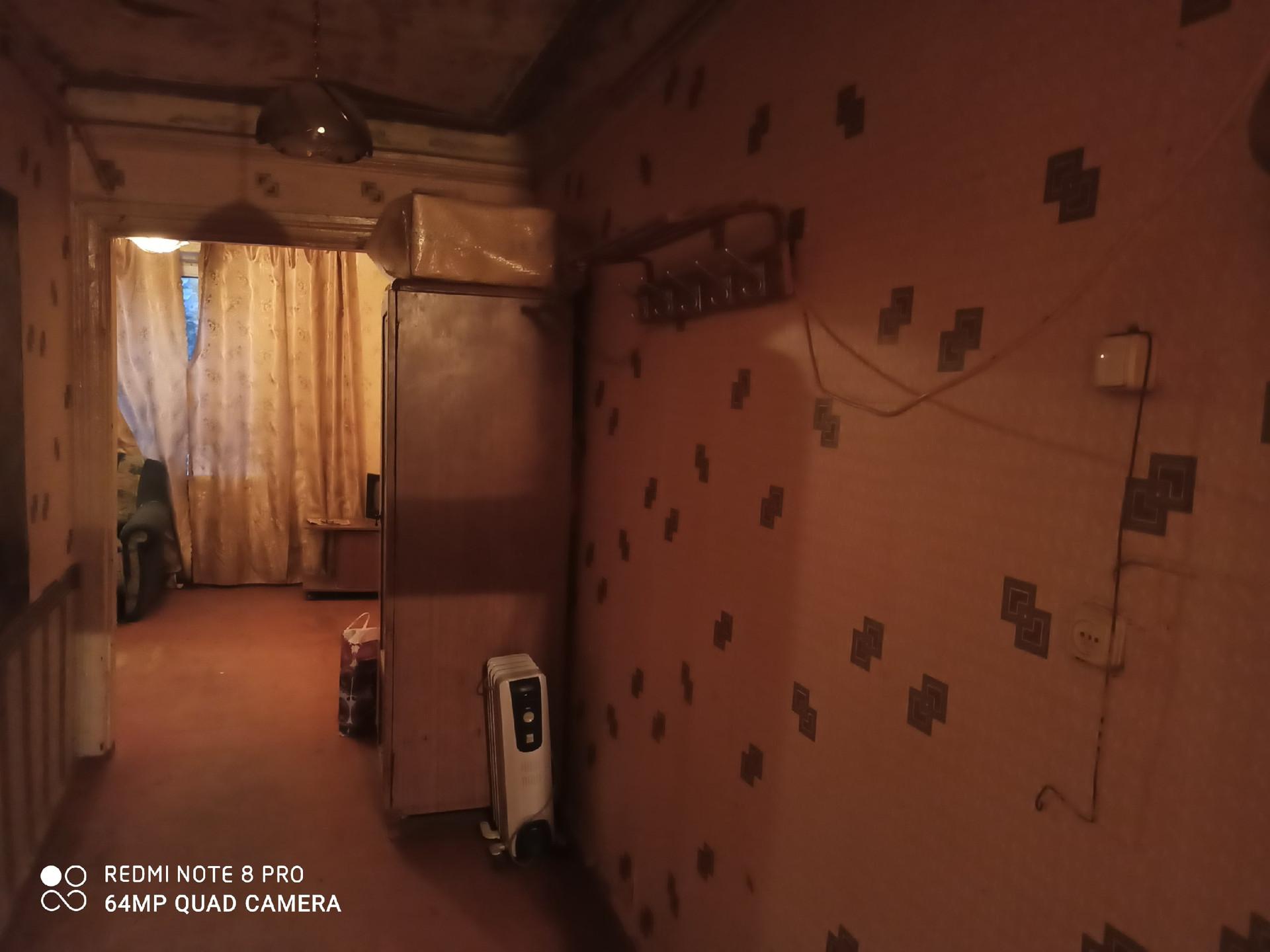 или почти недвижимость таганрога жакты с фото следует либо скрыть